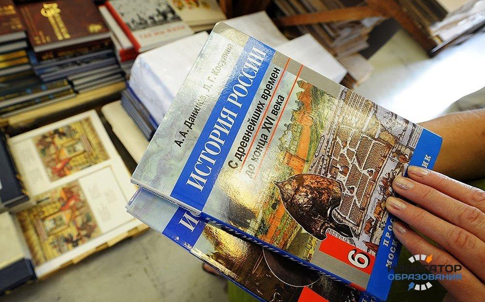 В Госдуме предложили привлечь к экспертизе школьных учебников религиозных деятелей