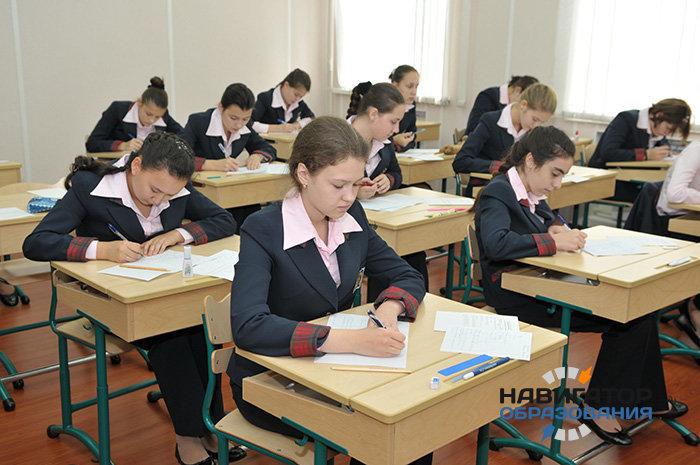 Рособрнадзор проведёт в школах проверку качества знаний ещё по трём предметам