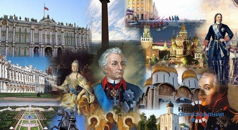 В России появилась Ассоциация преподавателей истории