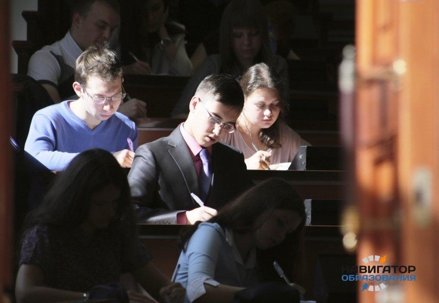 Российское правительство утвердило порядок отбора студентов, претендующих на получение президентских грантов