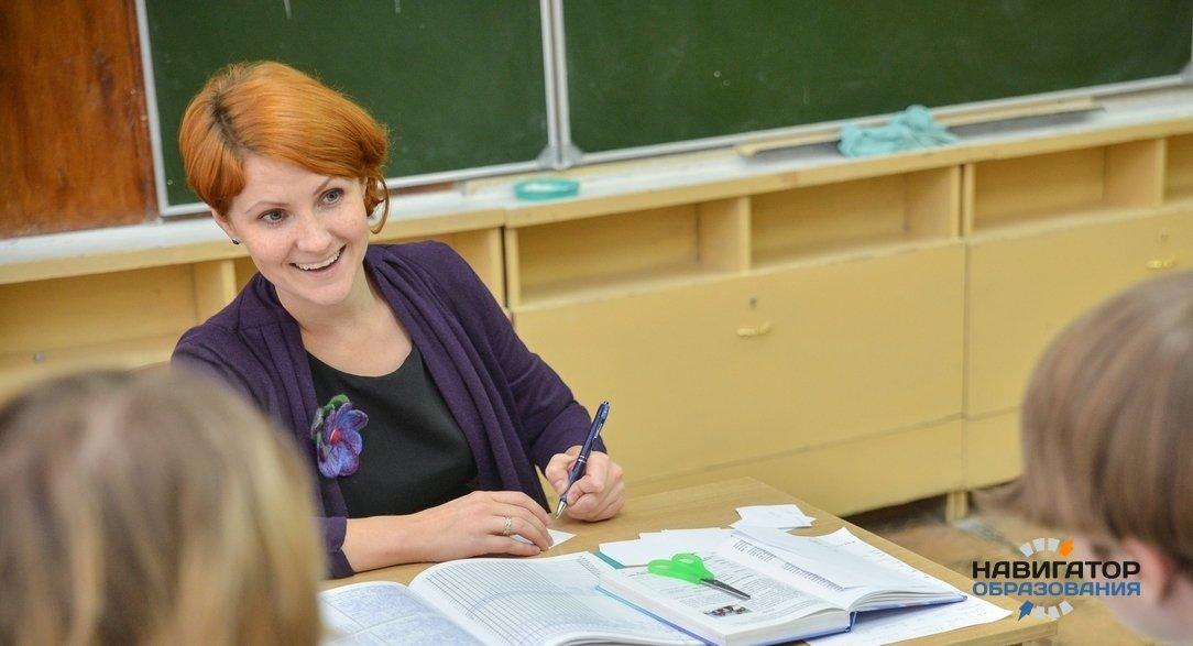 Минобразования РФ установит контроль над соблюдением норм рабочего времени учителей