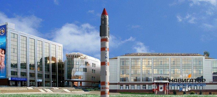 Заявки трёх университетов, претендовавших на статус опорных, были отклонены Минобрнауки РФ