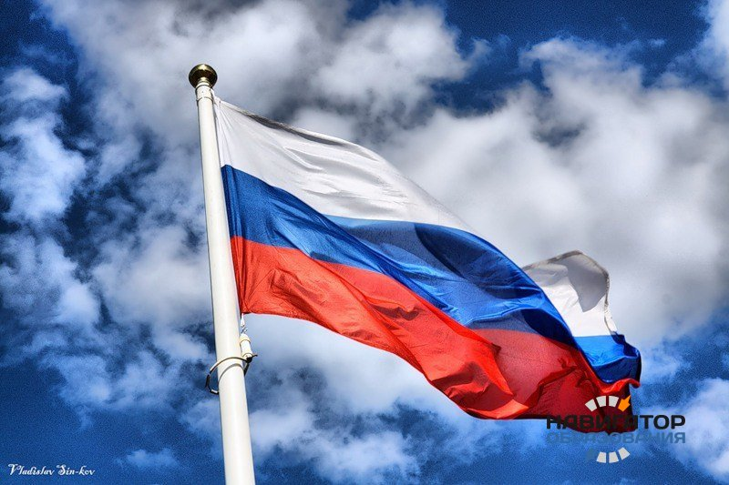 Российское правительство одобрило программу патриотического воспитания до 2020 года