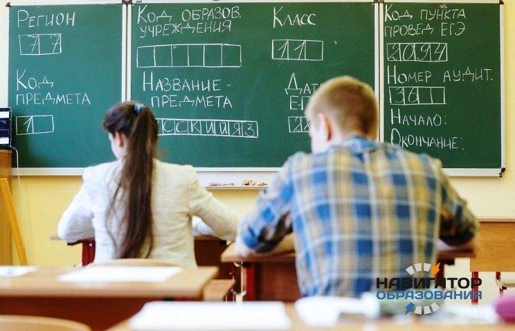 Стала известна дата проведения пробного ЕГЭ по базовой математике в школах столицы