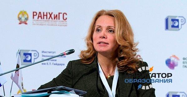За счёт чего Минобрнауки РФ сократит расходы в 2016 году и как справится с бюрократией в школах