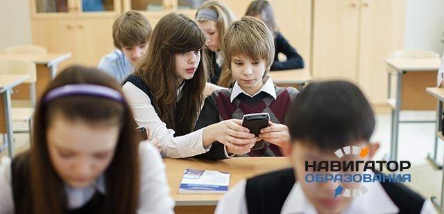 Курс финансовой грамотности будет введён в школьную программу с начала 2017-2018 учебного года