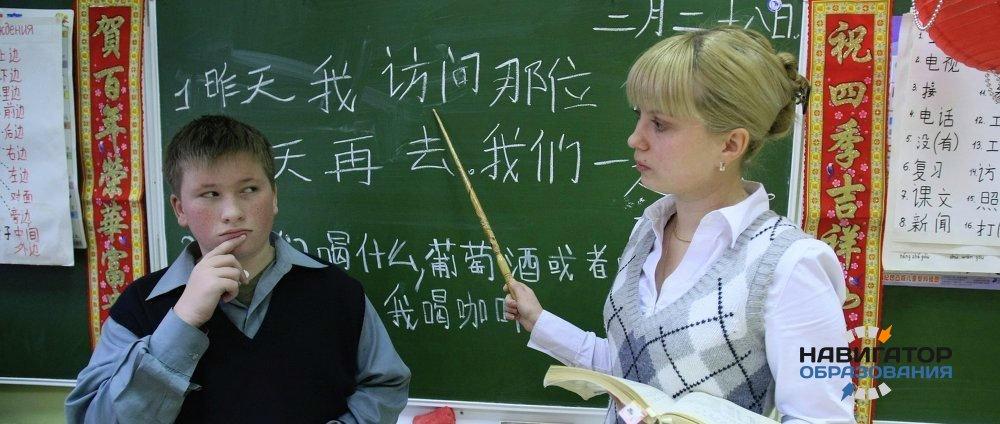 Рособрнадзор обещает ЕГЭ по китайскому языку через год