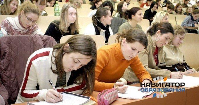 Д. Ливанов предложил считать стипендии защищённой статьей бюджета