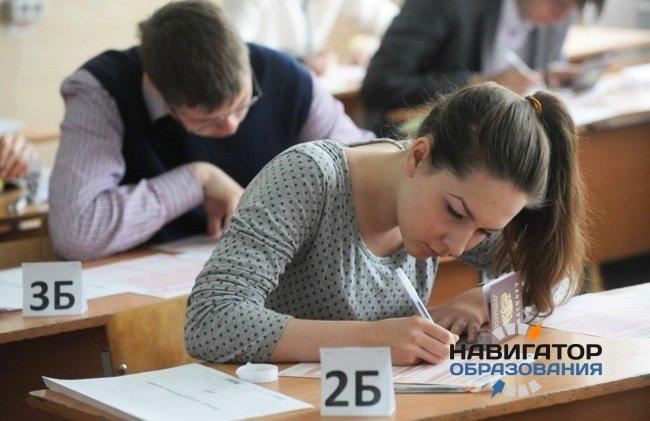 Крымским школьникам оставят выбор между ЕГЭ и выпускным экзаменом