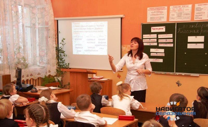 Минобрнауки утвердит концепцию преподавания русского языка и литературы до конца учебного года