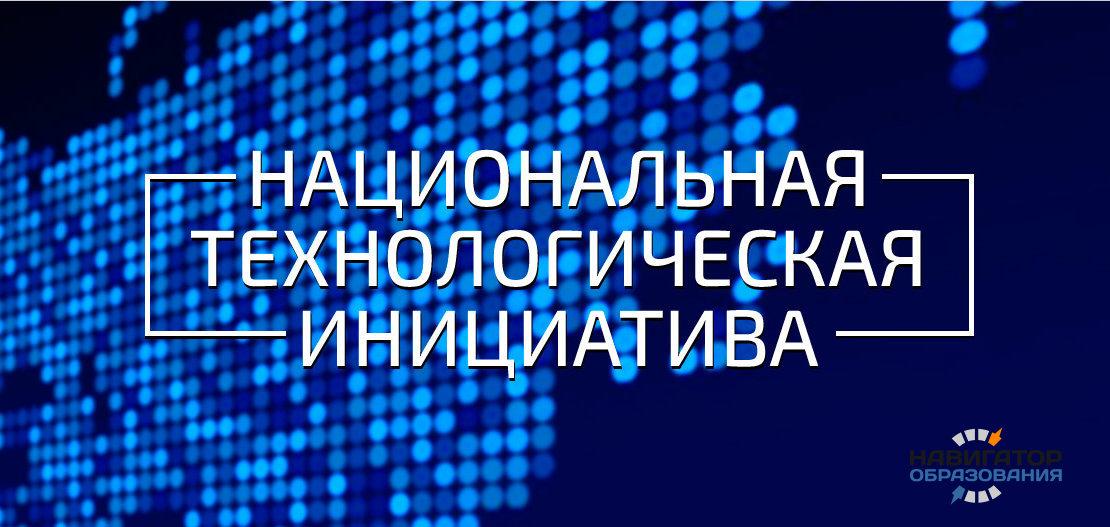 В России появится новая олимпиада для старшеклассников