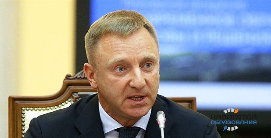 Глава Минобрнауки РФ обозначил цели и задачи ведомства на текущий год