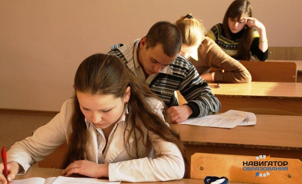 На региональном этапе Всероссийской олимпиады призёрами и победителями стали более 4,5 тысяч московских школьников
