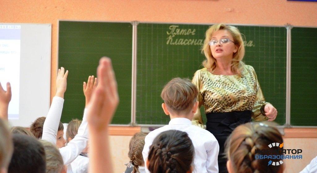 Подготовлен проект приказа о регулировании рабочего времени педагогов и их времени отдыха