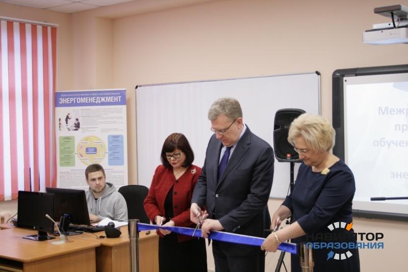 Алексей Кудрин провел урок финансовой грамотности в своей родной школе
