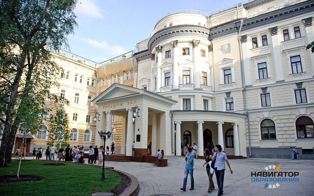 В рейтинг QS вошли сразу 17 российских вузов