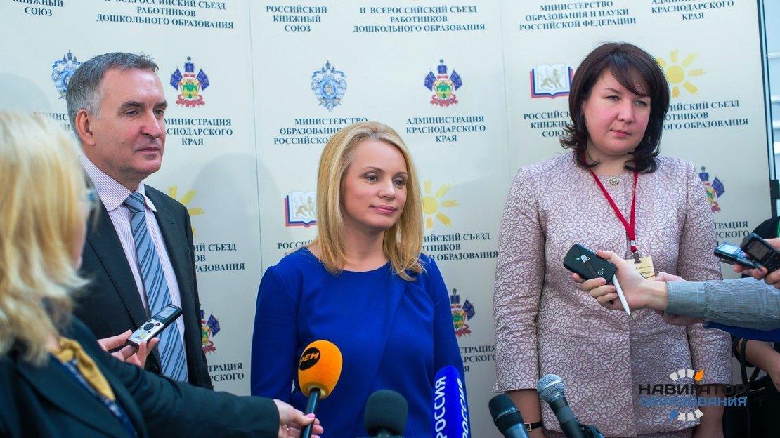 Минобразования РФ примет дополнительные меры для стимулирования карьерного роста учителя
