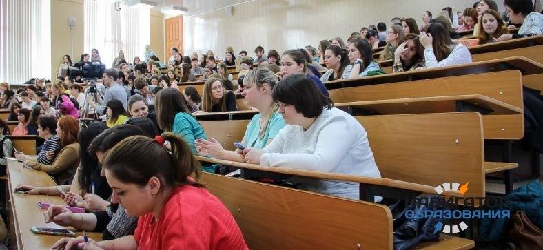 В Пединституте ВлГУ провели ярмарку вакансий