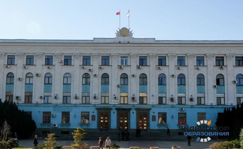 В Минобрнауки намерены продлить переходный период для образовательных организаций Крыма
