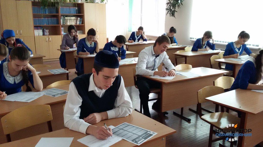 Учащиеся свыше 130 вузов готовы выступить в роли наблюдателей на ЕГЭ
