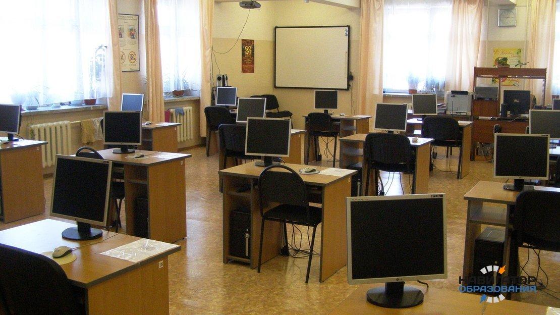 В ОП РФ рассмотрели возможности совершенствования занятий по информатике в школе