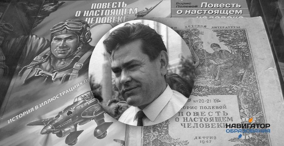Глава Минобрнауки РФ прокомментировал возможности изменений в школьной программе по литературе