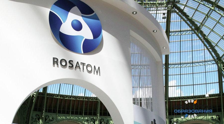 Росатом и ТПУ начнут подготовку специалистов для зарубежных АЭС