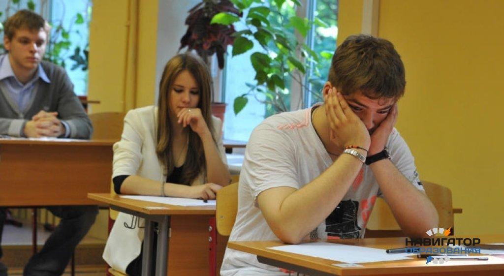 В России проходит профильный ЕГЭ по математике