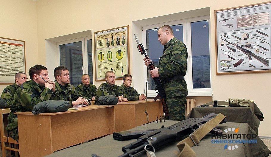В некоторых вузах могут ликвидировать военные кафедры