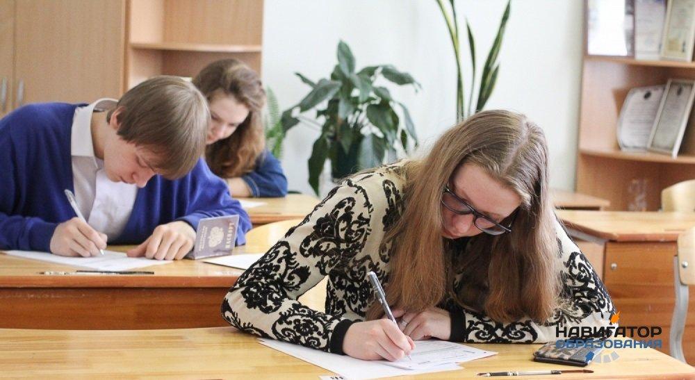 В России сдают ЕГЭ по биологии и письменную часть по иностранному языку