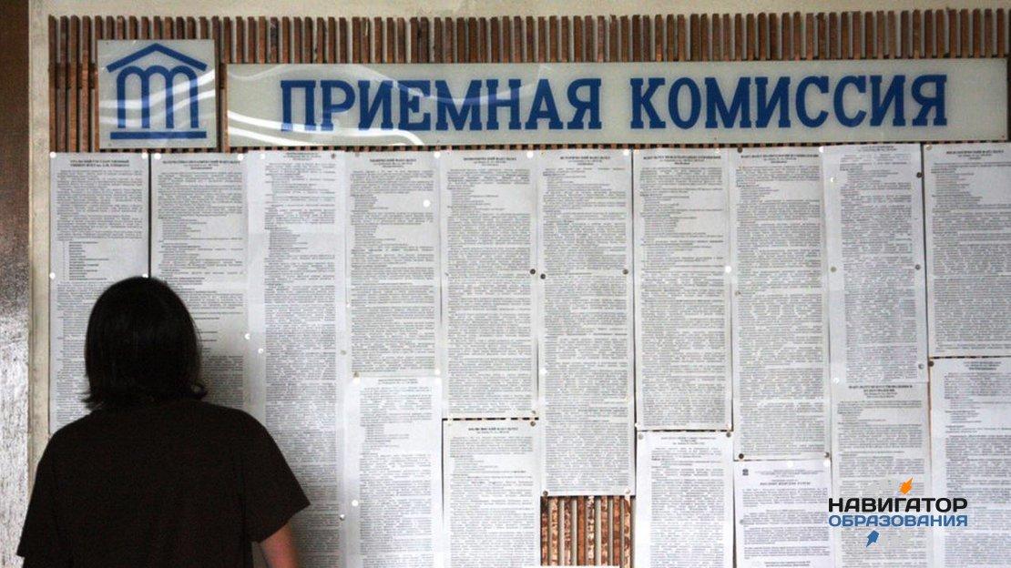 Самарские депутаты выступили за льготное поступление медалистов в вузы