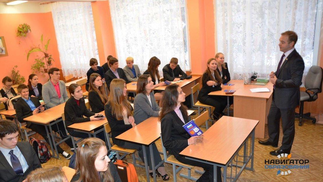 Минобрнауки РФ внесёт изменения в систему аттестации и оплаты труда учителей