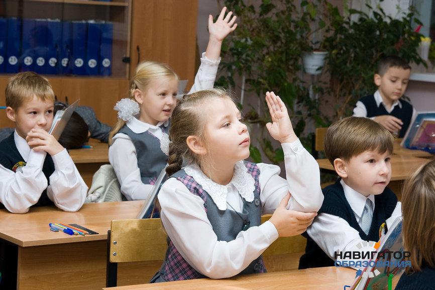 В России будет создано больше 6,5 млн новых школьных мест