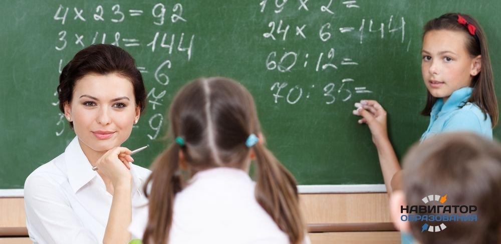 Минобрнауки РФ обеспечит все категории педагогов правом на дополнительный длительный отпуск