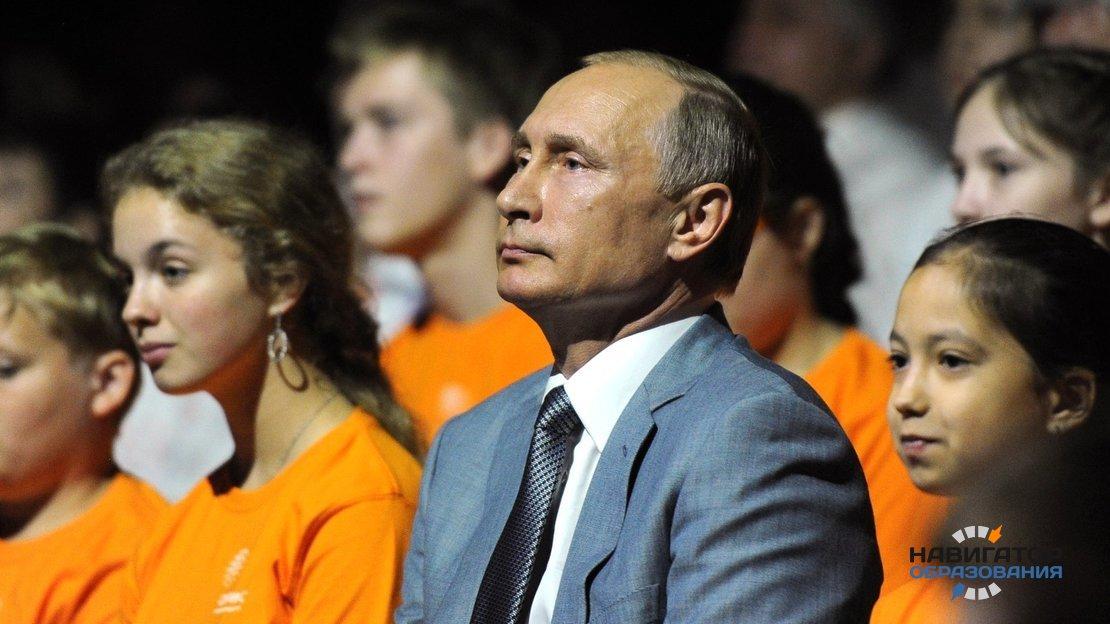 Владимир Путин посетил центр одарённых детей «Сириус»