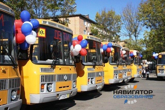 Минобрнауки намерено обеспечить школы почти двумя тысячами автобусов