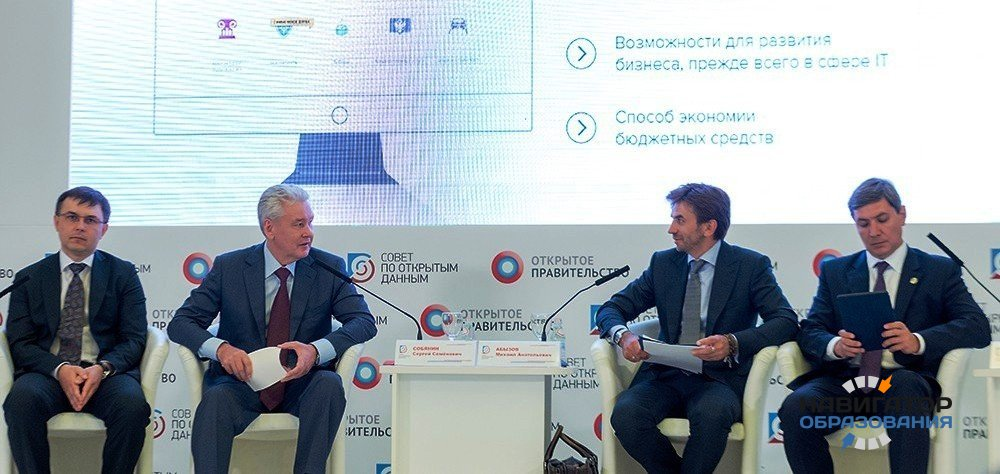 Открытое правительство рекомендовало Рособрнадзору публиковать данные по ЕГЭ