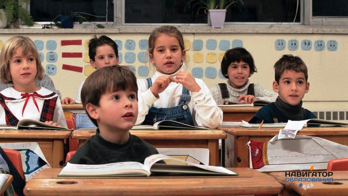 Минобразования России подготовило модель самообследования  школ