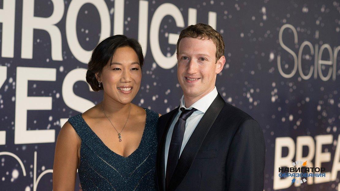 Новая образовательная программа основателя Facebook дала первые результаты