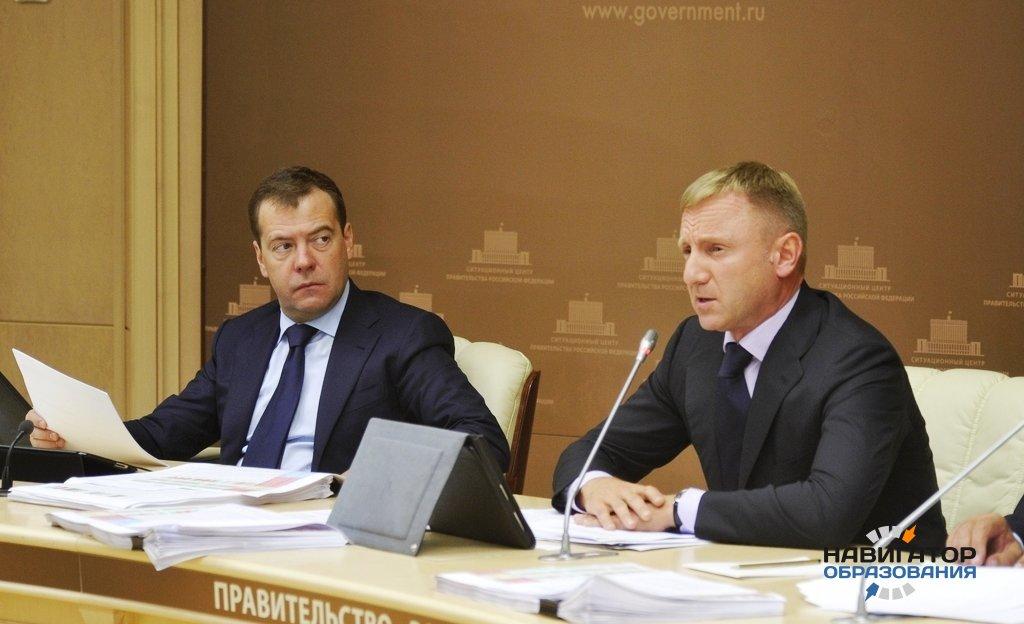 В России произошла смена министра образования