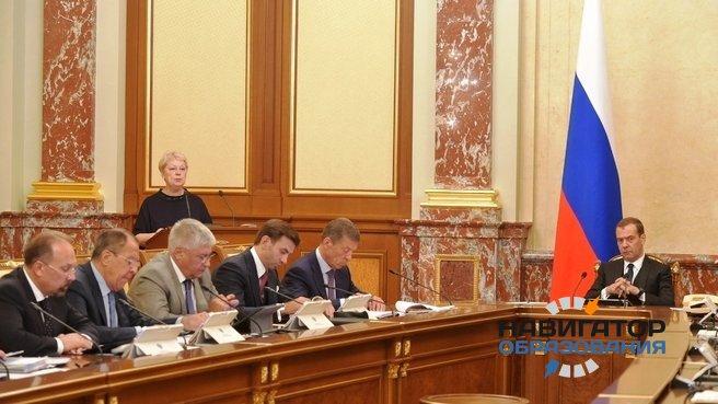 Д. Медведев: механизмы господдержки одарённых детей должны стать общенациональной системой