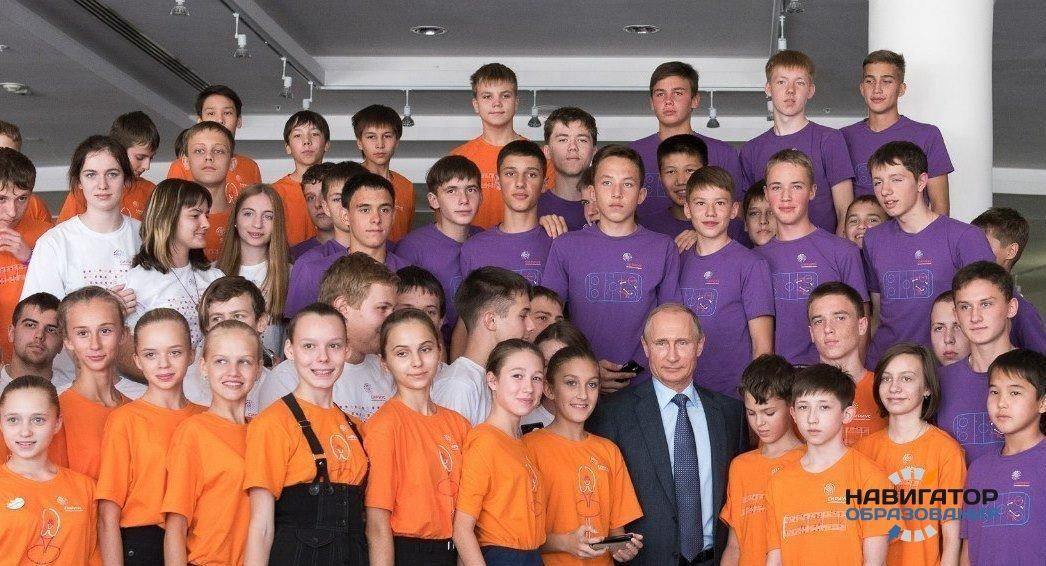 Федеральный реестр пополнился почти 7 тысячами имён юных талантов