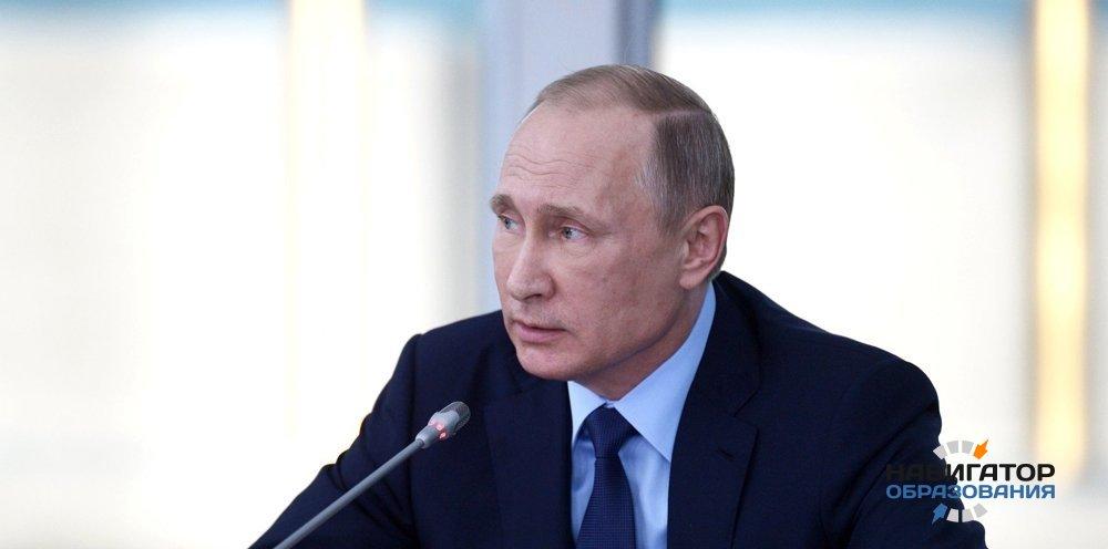 В РФ создадут Российский университет транспорта