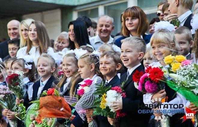 Минобрнауки РФ намерено изменить сроки подачи заявлений на зачисление в первый класс