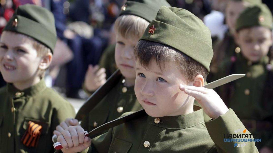 В московских школах пройдут занятия по патриотическому воспитанию