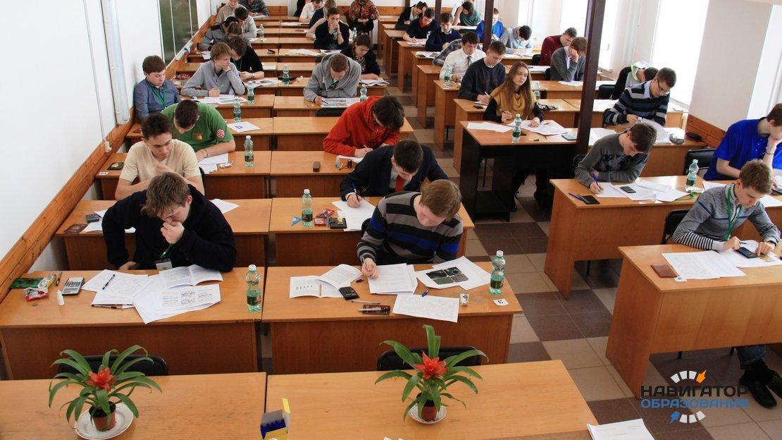 Минобрнауки РФ утвердило перечень олимпиад для учащихся школ на текущий учебный год