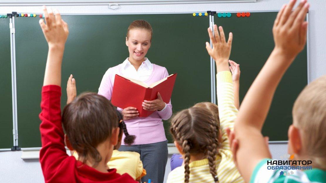 В Минобрнауки РФ готовят проект положений по оплате труда работникам образования