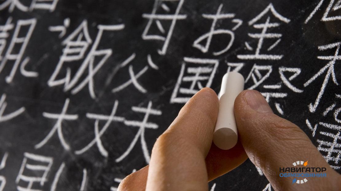 В ФИПИ подготовили примерные программы по китайскому языку