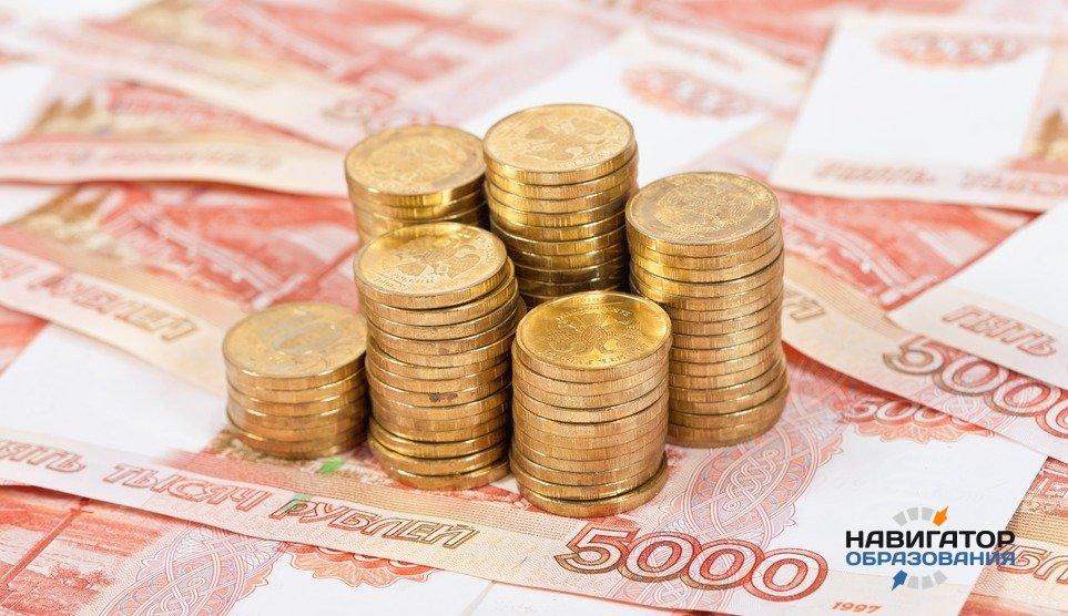 В Минобрнауки РФ озвучили планы по расходам на 2017 год