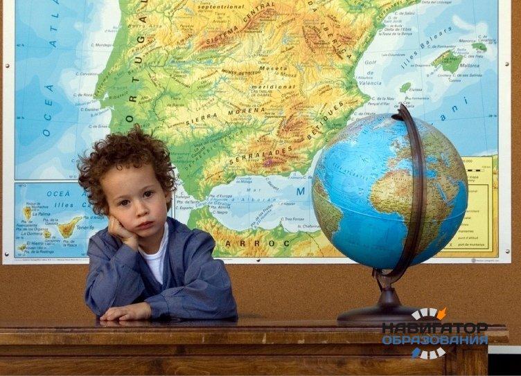 II Всероссийский съезд учителей географии: обязательный ЕГЭ по предмету и ВПР для учеников 11 классов